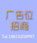 三明市宁泰医药生物科技有限公司