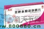网络招商产品:双唑泰阴道泡腾片