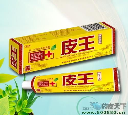 皮王抑菌乳膏网络招商