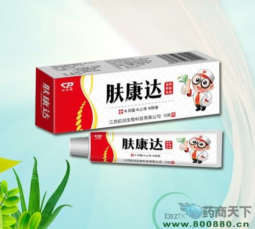 肤康达透皮抑菌乳膏网络招商