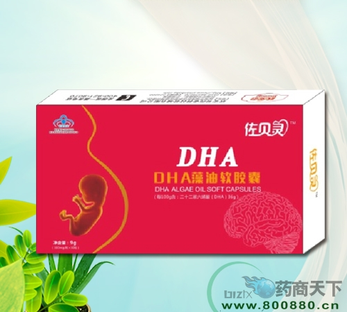 佐贝灵-DHA藻油软胶囊网络招商