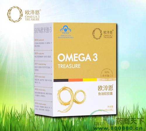 欧淬恩90%高纯度鱼油软胶囊
