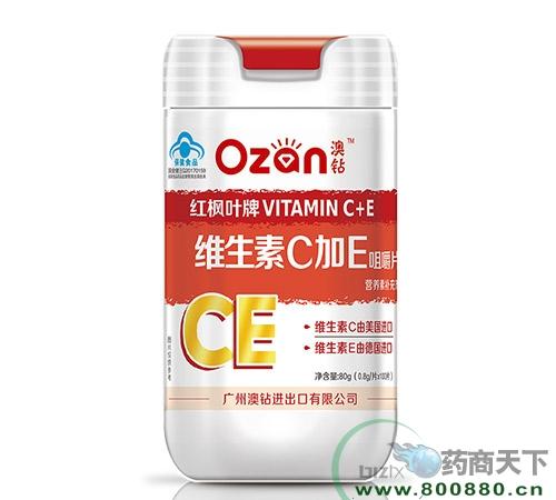 维生素C加E 软胶囊网络招商
