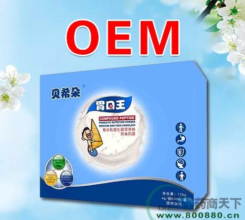胃口王(复合肽益生菌营养粉)