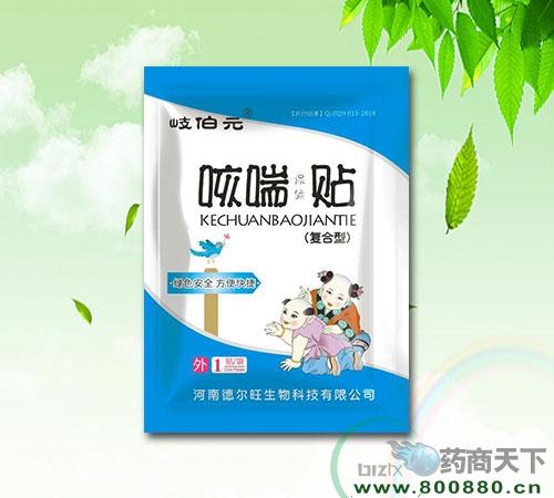 咳喘保健贴(复合型)招商